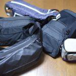 Lowepro パスポートスリング・HAKUBA ルフトデザイン アーバンライト ショルダーバッグ。